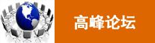 2021年第八届杭州新电商及新零售社群供应链博览会斗艳华东