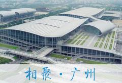 2021年压缩机|广州空压机展